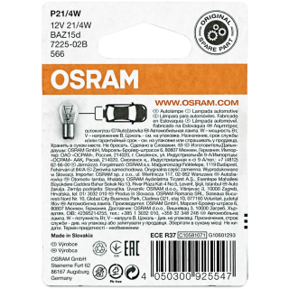 Osram Original Line 7225-02B P21/4W Duo Box